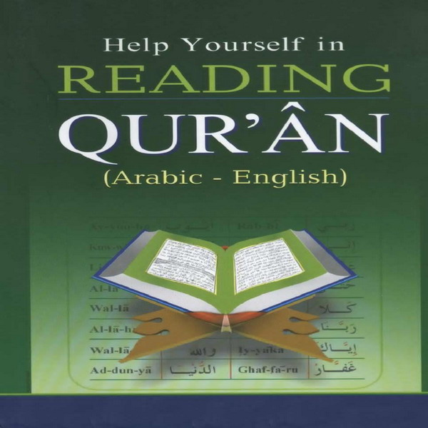 HelpYourself Reading QURAN