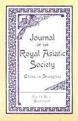 Journal Of The Royal Asiatic Society (JRAS)